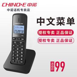 中諾W158 數字無繩電話機無線座機辦公子母機單機 固定家用座機  露天拍賣