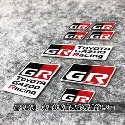 86銳志改裝貼水晶軟膠車貼加厚高質感貼紙GR標誌車尾貼方向盤貼