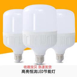 《 Language 》千語  led燈泡e27螺口b22卡口3w 5w超亮家用E14暖黃白光螺旋節能led球泡速發