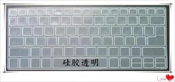 ACER宏基宏碁E3-111-C1R7鍵盤膜11.6寸筆記本電腦膜保護膜貼膜紙