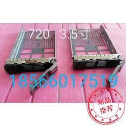 原裝IBM 81Y9774 81Y9775 3TB 7.2K SATA 3.5寸硬盤托架架子