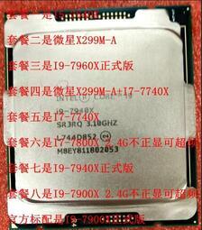 微星X299M配I7-7740X 7640X  I9-7960X I7-7800X 7940X 7900X CPU
